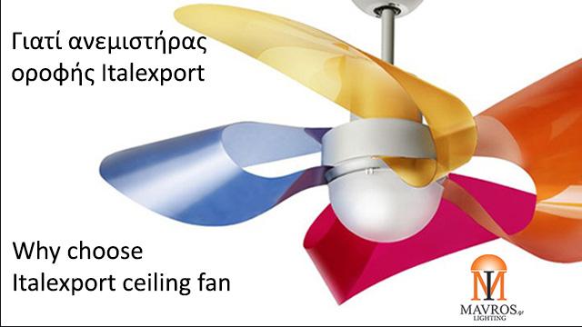 ανεμιστήρες οροφής ceiling fans