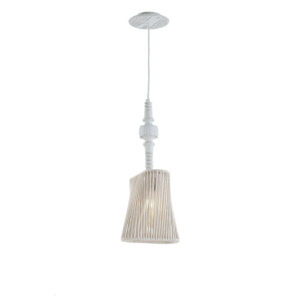 Φωτιστικό κρεμαστό ξύλινο TIMBER suspension lamp